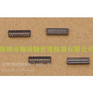 供应0.6mm黑色带线材IDC连接器