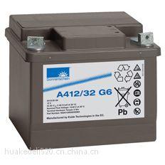 供应德国阳光蓄电池上海授权销售中心 德国阳光A512-40A