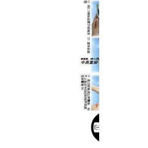 供应m299496糖度计/折光仪(0-32%)