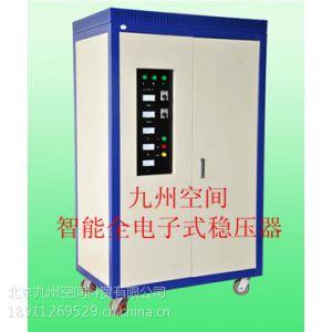 供应上海智能全电子式稳压器生产,上海智能全电子式稳压器厂家
