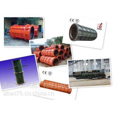 供应水泥制管机模具|优质模具供应商|水泥涵管机