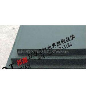 供应河北廊坊祁源橡塑板管价格低冷保温材料