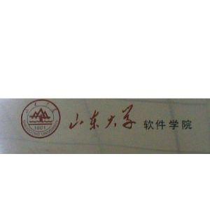 供应山东大学工程硕士天津培训班