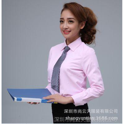 女衬衫长袖修身百搭 职业女款全棉衬衫女士白衬衫 职场必备