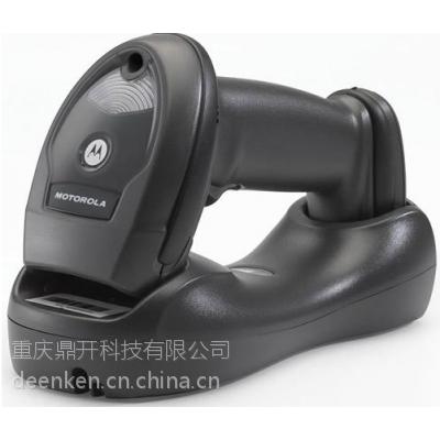 LI4278 一维无线激光扫描枪,手持式条码阅读器