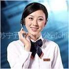 供应南京万家乐热水器维修电话85601732服务维修点