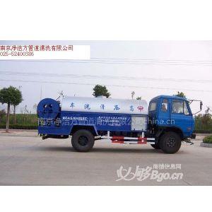 供应南京吸汚水 吸粪车吸粪 栖霞区清理化粪池 疏通管道
