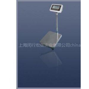 供应西安电子秤,上海宏衡电子台秤,供应惠而邦VW计重台秤,专卖台湾电子计重台秤