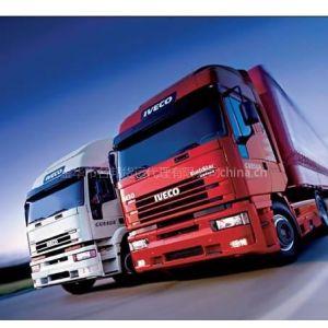供应金华到西安物流、货运、托运
