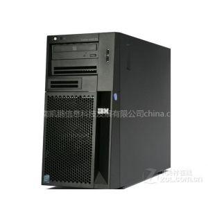 供应IBM System x3200 M3(7328I04)