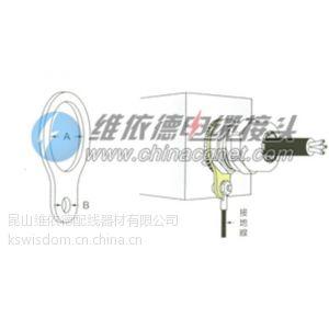 供应接地片 维依德厂家直销黄铜片 电缆接头附件