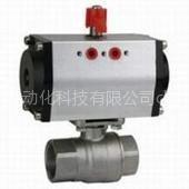 供应Q611F二片式气动球阀供应商
