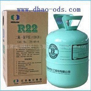 供应梅兰R22制冷剂