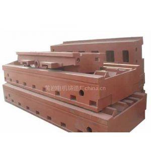 机床铸件 床身铸件 灰铁铸件 球墨铁铸件 电机铸造厂 台州铸造厂