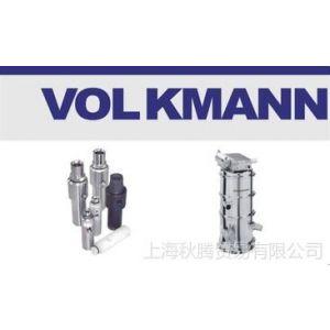 供应德国VOLKMANN气动真空泵