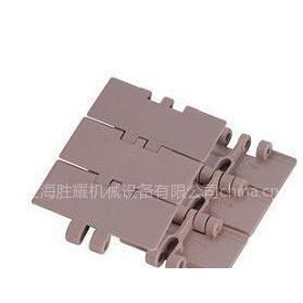 供应820塑钢平顶链板