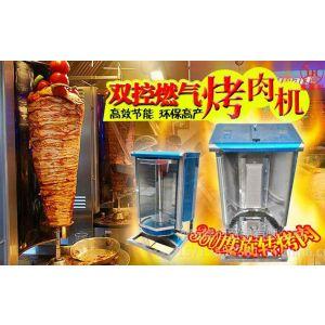 供应燃气双控土耳其烤肉机|河南隆恒新款烤肉机
