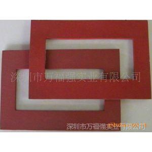 供应龙岗厂家硅胶,硅橡胶垫片,绝缘垫片,防水硅橡胶,硅橡胶片材