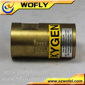 供应威特黄铜大流量阻火器 管道阻火器 回火防止器