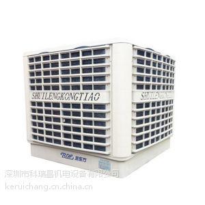 供应34杭州环保空调供应商|如何选择环保空调安装位置