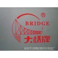供应天津大桥砖瓦机绞刀专用合金堆焊耐磨焊条