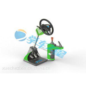 供应学车王汽车驾驶模拟训练有发展前景