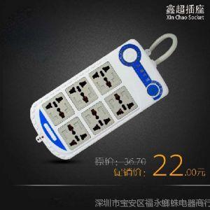 供应【鑫超】XC-9855J 双排六孔电源排插 线长1.8米 标准10A 统一开关
