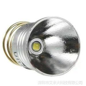 供应正品 适合501B/502B灯头 26.5mm灯头 T6一体化灯头