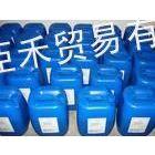 供应供应浙江杭州脱色剂、宁波脱色剂、温州脱色剂、绍兴脱色剂、台州脱色剂、湖州脱色剂、衢州脱色剂