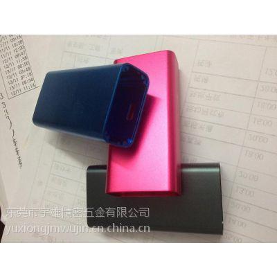 东莞宇雄铝合金手机保护壳冲压加工