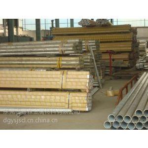 供应生产加工各种 纯铝套 合金铝套
