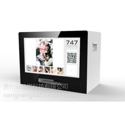 贵州***专业的触摸一体机 电视电脑一体机 微拍机 排队 机交互式智能白板21.5寸