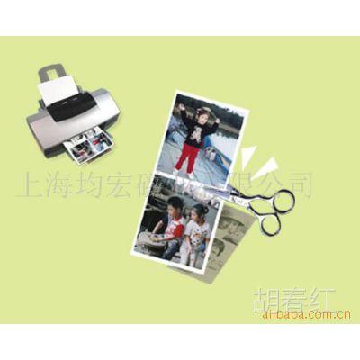 供应磁性打印纸 磁性留言板 磁性书签 办公磁铁