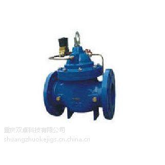 重庆600X型水力电动控制阀价格报价
