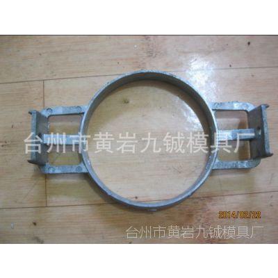 锌铝合金压铸模具厂 质优价实