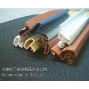 供应优质 TPE热塑性弹性体橡胶木门密封条木门胶条木门皮条木门隔音条木门防撞条木门减震条