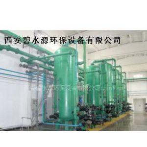 供应西安水处理设备 自来水/地下水净化设备