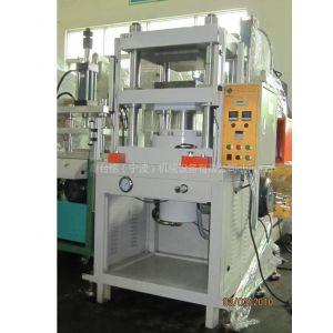供应鑫台铭50吨精密四柱上压式热压成型机