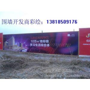 供应上海艺术墙体广告制作发布设计一体广告公司
