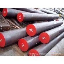 供应销售首钢38CrMoAL圆钢,天津38CrMoAL圆钢 代理商