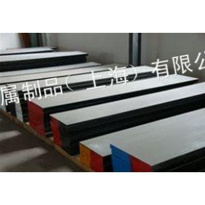 供应上海20Cr2Ni4A,圆钢板材现货在协广金属