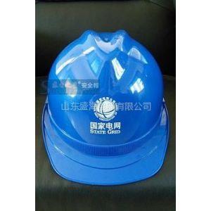 供应批发优质电工安全帽,pvc安全帽,棉安全帽,智能报警安全帽
