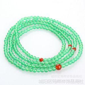 供应厂家直销 天然緑玛瑙216颗佛珠手链 缤纷世界 保平安