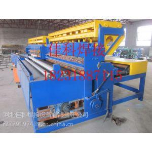 供应佳科高层建筑桥梁网排焊机网片焊机