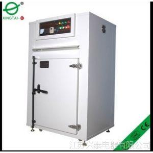 兴泰供应生产 热风循环工业烘箱 干燥箱 电焊条专用烘箱