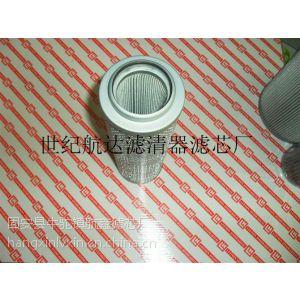 供应黎明液压滤芯、回油过滤器价格