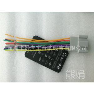 供应雪佛兰/新赛欧/福特/新嘉年华/汽车音响DVD导航改装尾线(母线)