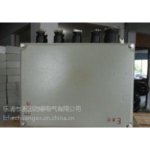 供应BXJ-20/100 20A 100端子接线箱|防爆接线箱