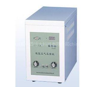 供应微型空气压缩机 型号:SXYL-KY-IV
