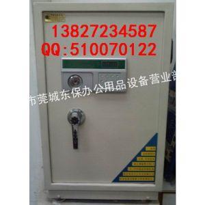 供应安全可靠远通钢具象牌保险柜品质超群性能一流象牌保险箱香港